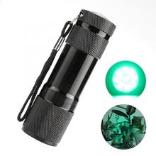 LED Green Flashlight Mobile Portable Light Plant Growth Fill