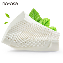 NOYOKE 50*30*9-7 cm Thailand Imports Natural Latex Orthopedic Cervical Spine Health Care Bed Bedding Natural Latex Pillow