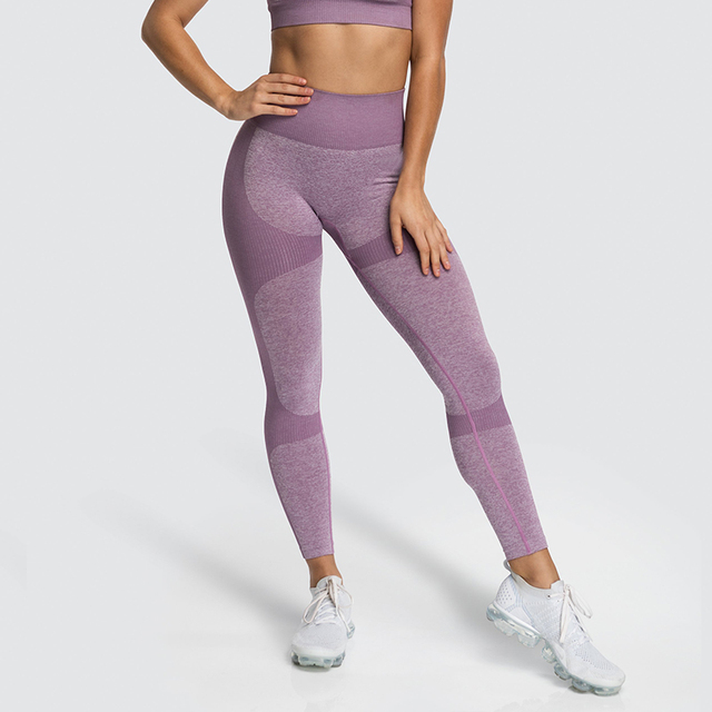 Seamless Leggings  With High Waist Push Up Scrunch