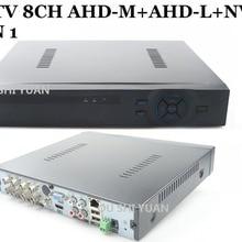 CCTV HD 8CH AHD DVR AHD/CVI/TVI/CVBS NVR 5 в 1 Супер DVR HDMI AHD система DVR для AHD камеры
