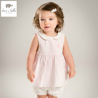 DB4848 Dave Bella Summer Baby Girls Clothing Sets Child Lovely Sets Kids Toddle Cloth Baby Fancy