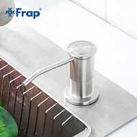 Frap 304 Acero inoxidable fregadero de cocina desinfectante de manos fregadero líquido jabón detergente dispensador de bomba de almacenamiento PE botella Y35002