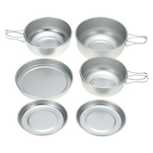Outdoor Aluminum Cookware Tableware Small Cooking Set Camping Hiking  Picnic 11.5/12/13.5cm Pots+Lid +2 Plates