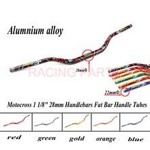 цена на Motorcycle Motocross Aluminum 1 1/8