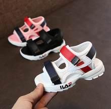 3d527698a Bebé cómodo sandalias de verano de 2019 nuevo niño niñas zapatos de playa  niños sandalias casuales