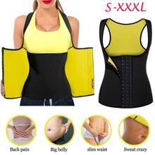 2019 Hot Sweat Sauna Body Shaper Girls Slimming Vest Thermo Neoprene Waist Trainer Plus Size