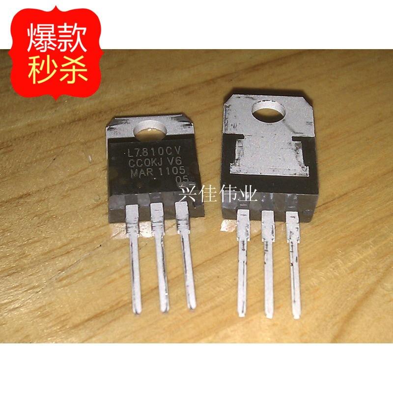 10 шт. Новый 7810 L7810 L7810CV TO-220 10 В/1.5A трехклеммный регулятор