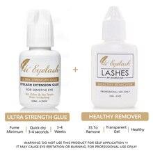 10ML Hieyelash3-4S Fast Drying Professional Eyelash Extension Super Glue and 15Ml Remover Adhesive Kit