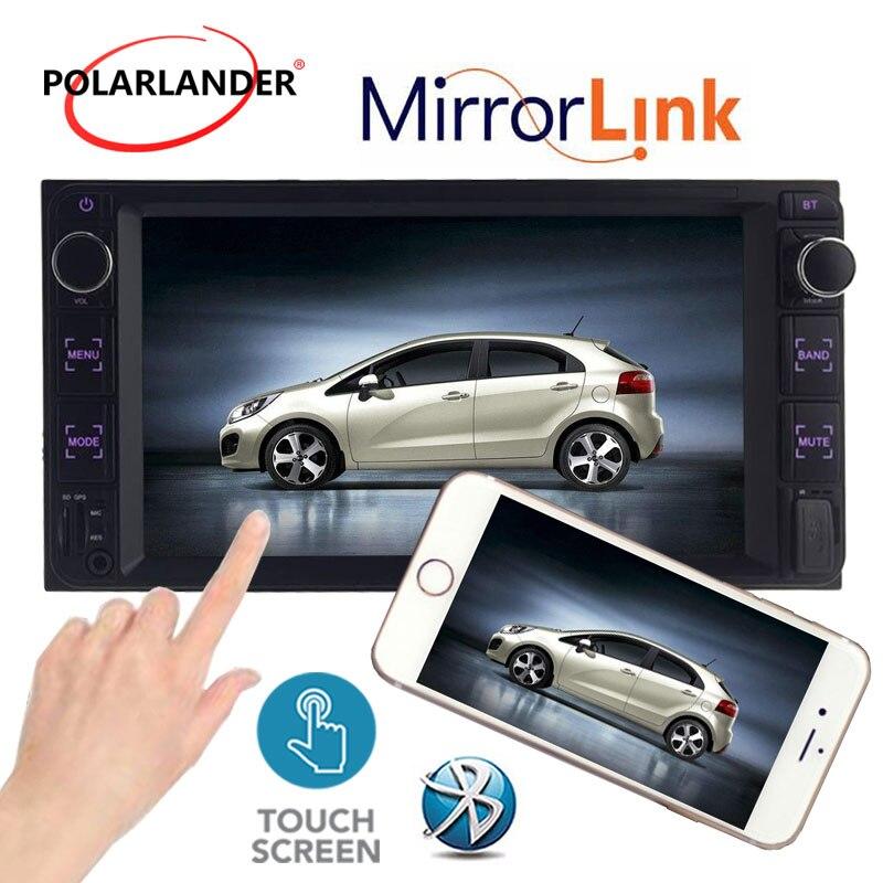 7 pouces 2 Din écran tactile Affichage USB ISO Interface FM Radio USB De Voiture MP5 Lecteur TF AUX POUR TOYOTA COROLLA 11-14 lien miroir