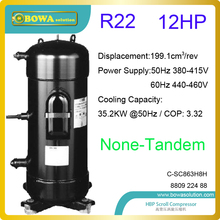 12HP R22 scroll compressor is high coefficient and runs quiet for refrigeration equipments and air conditioning products