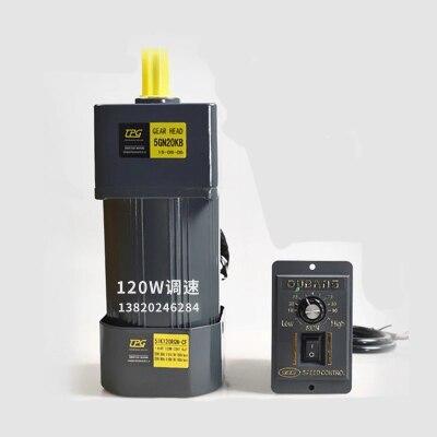 120 Вт 220 В переменного тока редукторный мотор/мотор редуктор 5IK120RGN CF мотор + регулятор скорости