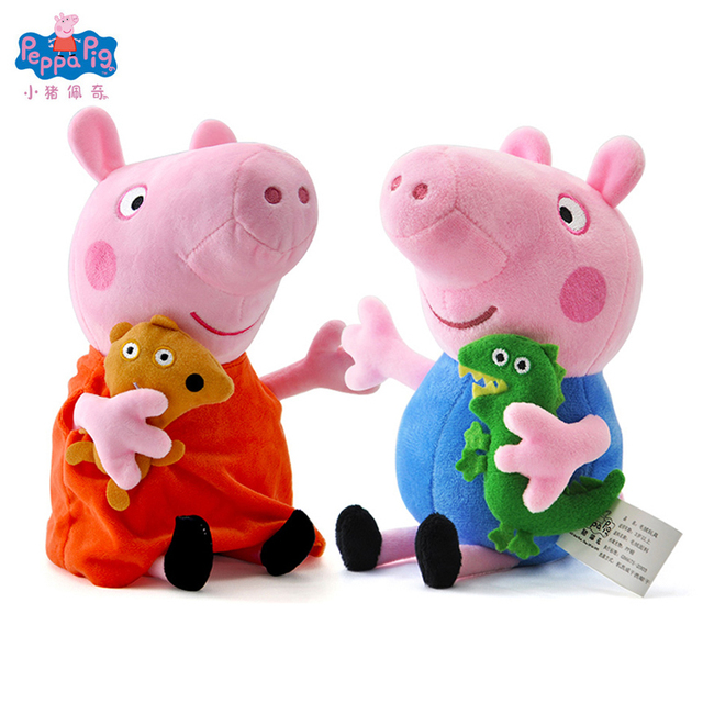 Genuine Peppa Pig 19 / 30cm Plush Puppets Classic Gifts Kids Birthday Party