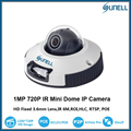 Sunell 1MP Smart IP Outdoor Dome Mini Camera With 3.6mm Lens,H.264, Day night, IR 6M, Heater, PoE,ROI,Defog,HLC,Corridor mode