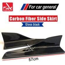 2Pcs Universal Side Skirt Bumper Body Kits For Lamborghini AVENTADOR 2-Door Coupe Carbon Fiber Splitter Flaps E-Style