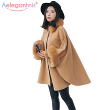 Aelegantmis Autumn Winter Women Capes and Ponchos Fashion Turtleneck Faux Fox Fur Coat Lady Flare Sleeve Long Cardigan Overcoat(China)