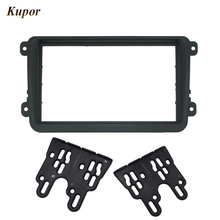 Double 2 Din Car DVD Frame for Volkswagen VW Touran,Golf, Passat, Caddy Stereo Radio Dash Kit Trim Bezel Fascia Facia Adapter