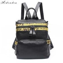 Aidoudou бренда Рюкзаки Высокое качество женщины рюкзак большой Ёмкость панелями ранцы для подростков путешествия Новое поступление PU