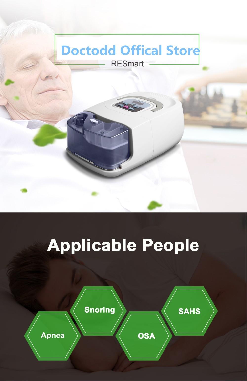 ce FDA CPAP respirator ventilator amchine (1)