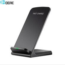 DCAE Qi Беспроводной Зарядное устройство для iPhone XS Max XR X 8 для samsung S9 S8 S7 Xiaomi mix 2 s быстрая Беспроводной зарядки док-станции