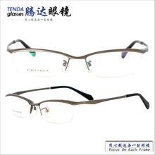 Männer Halbrand Stirn Linie Spektakel Titan Brillen Rahmen Für Optische Linsen Kurzsichtigkeit Multifocal