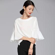 Женская блузка из 100% шелка белая однотонная рубашка с круглым