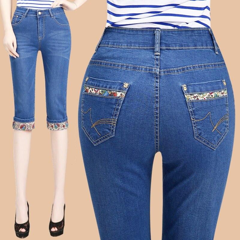 2019 Summer Women Skinny Capris Jeans High Waist Pants Denim Female Stretch Knee Length Casual Pencil Jeans