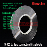 thickness 0.3mm High Quality Pure Nickel Plate Strap Strip Sheets 99.96% for battery spot welding machine Welder Equipment 2kg