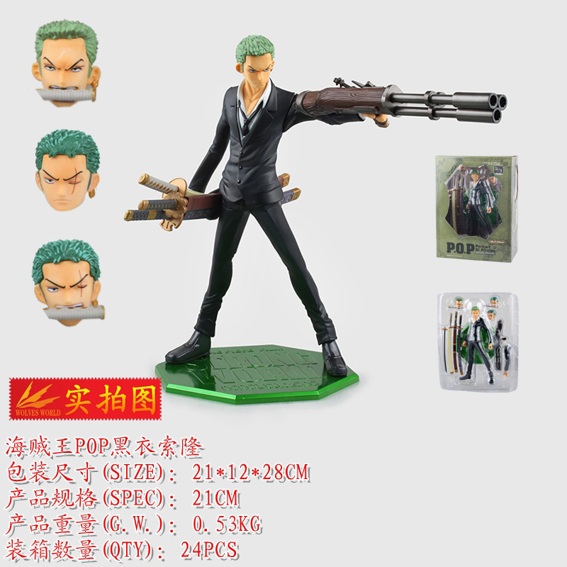 One Piece Zoro Figure POP Strong World PVC 210mm Action Figures Anime Toys Roronoa Model Onepiece-Action-Figures