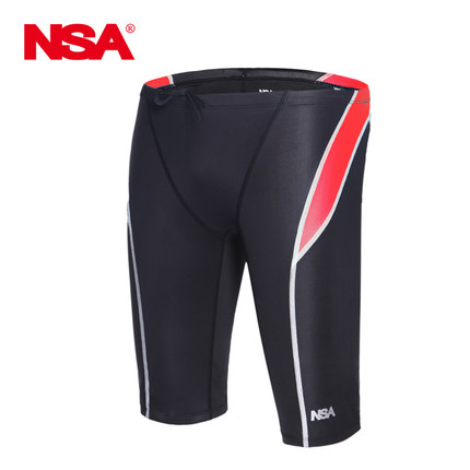 what is nsa short for