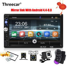 Threecar 2 din Car Radio 7'HD Stereo Multimedia Player SD USB Mirror Link Autoradio MP3 Touch Screen Auto Radio Rear View Camera