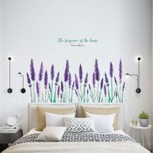 Dream home Y1530 purple lavender creative wall sticker personality TV background living room bedroom decoration stick