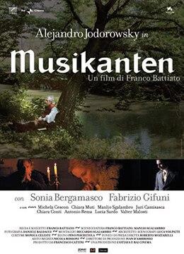 《音乐家》2006年意大利剧情电影在线观看