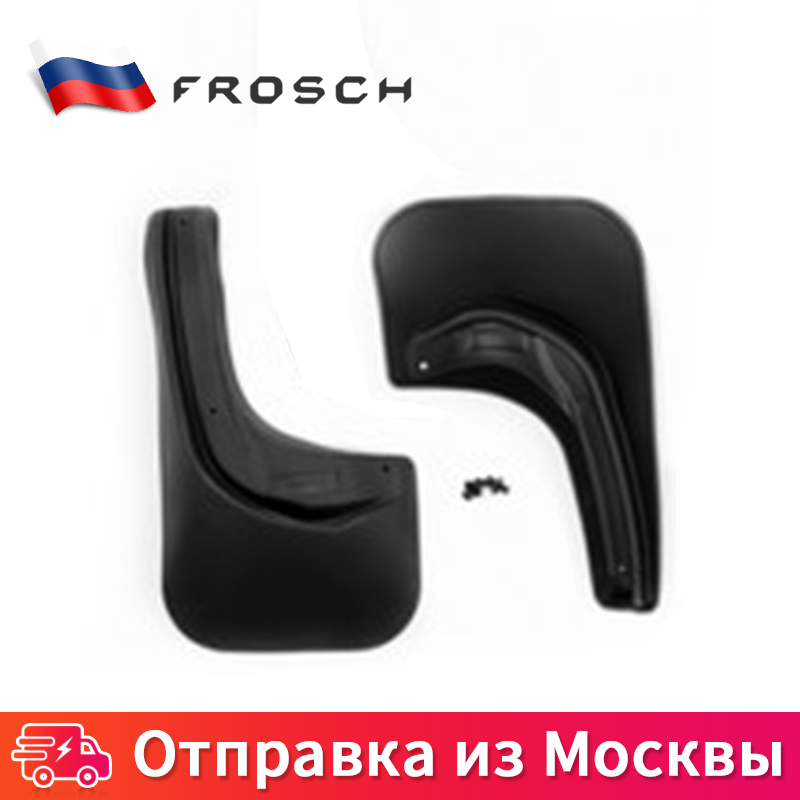 FIT FOR MAZDA CX-5 CX5 2012 2013 2014 2015 2016 MUD FLAP FLAPS MUDFLAPS GUARD REAR MUDGUARDS SPLASH FENDER MOLDING 2PCS цена в Москве и Питере