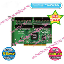 tx4000 ide array card bare card wireless