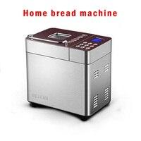 PE8550 가정용 완전 자동 빵 기계 튜브 베이킹 지능 메뉴 항목 25 기능 아이스크림 220 V/50 HZ