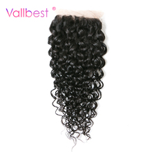 Vallbest Water Wave Lace Closure 100% Human Hair With 4X4 inch Natural Black 1B Non Remy Hair Brown Lace Free Part Can Be Dyed