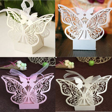 100pcs/lot Big Luxury Butterfly Laser Cut Wedding Favours Box Party Sweet Candy Boxes