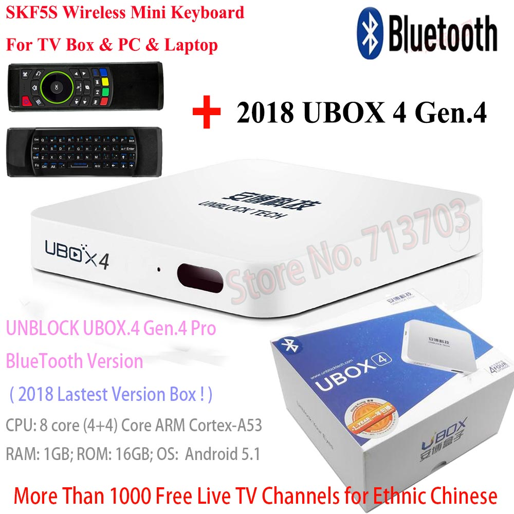 2018 IPTV Unblock UBOX 4 Gen.4 UBOX4 S900 16GB & C800 8GB Android TV Box Bluetooth No Need Yearly Fee for TV Phone Pad Computer iptv unblock ubox 3 standard 8gb smart android tv box
