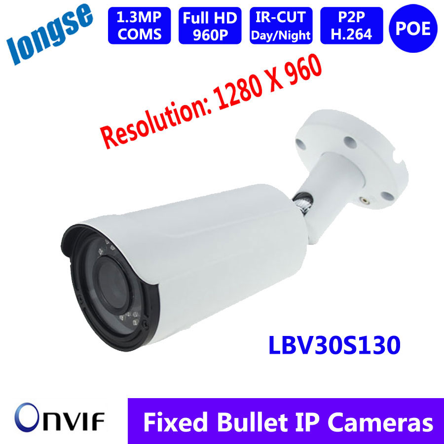 ФОТО 1.3MP 1280x960  Waterproof  Box IR Camera Fixed lens 3.6mm/25M/IP66 support POE  ONVIF IOS Android P2P remote