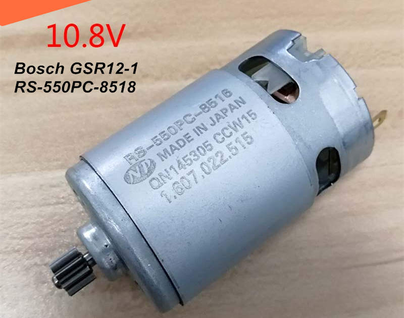 GSR12-1 12V electric drill,tool maintenance motor RS-550PC-8518 with 9T gear