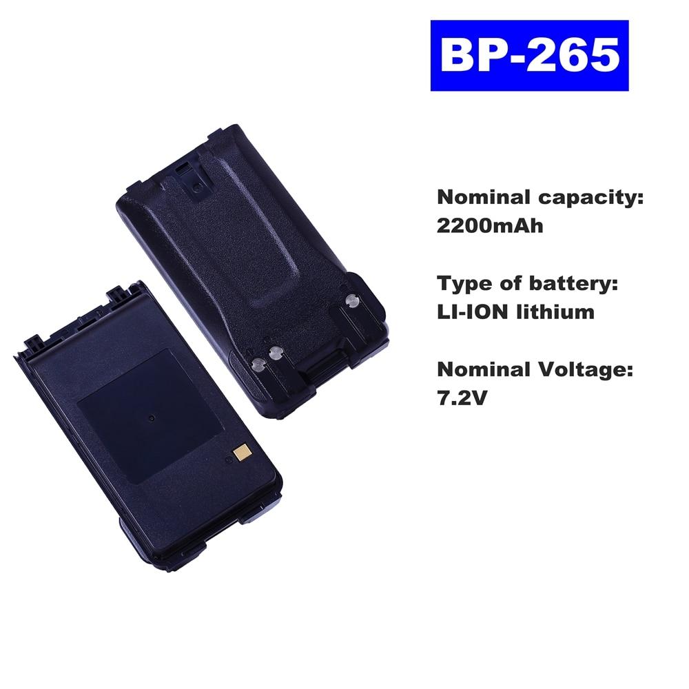 7.2V 2200mAh LI-ION Radio Battery BP-265 For ICOM Walkie Talkie V80/V80FX  Two Way Radio