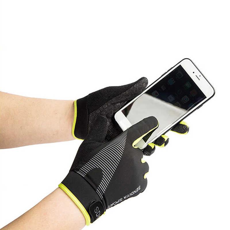 العمل قفازات كاملة الأصابع شاشة تعمل باللمس تنفس قفازات أمان لينة عدم الانزلاق مكافحة قطع قفازات واقية العمل للرجال والنساء