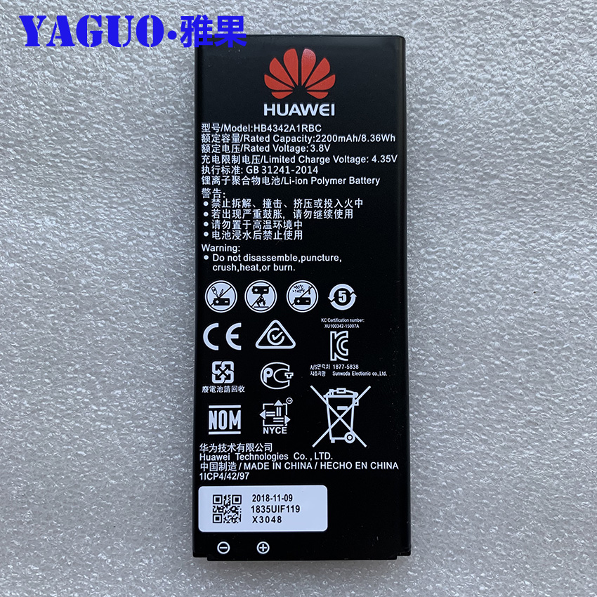 Hua Wei Original Phone Battery Hb4342a1rbc For Huawei Y5ii Y5 Ii 2 Ascend 5 Y6 Honor 4a Scl-tl00 Honor 5a Lyo-l21 2200mah Cellphones & Telecommunications Mobile Phone Batteries