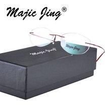 Magic Jing memory tianium металлическая оптическая оправа для близорукости очки унисекс S201602