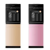 Luxo suporte vertical piso elétrico dispensador de água aquecimento refrigeração máquina quente para dispositivo caldeira escritório em casa