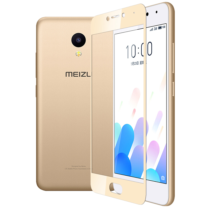 Full cover Tempered Glass for MEIZU M5C Charm Blue A5 MEIZUA5 M5 C phone Screen Protective toughened on frame edges covers case in Phone Screen Protectors from Cellphones Telecommunications