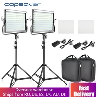 capsaver L4500 LED Video Light Kit Dimmable 3200K 5600K 15W CRI 95 Studio Photo Lamps Metal Panel with Tripod for Youtube Shoot