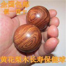 rosewood handball fitness palm massage ball player holding the ball ball in walnut hand turn geriatric health care ball