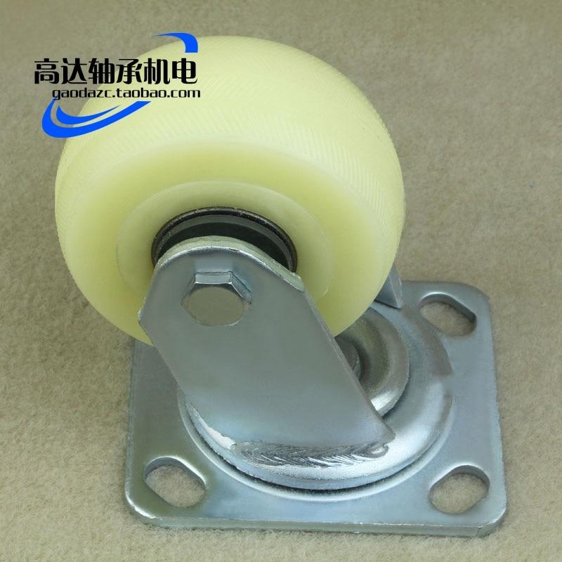 5-inch universal wheel nylon wheelbarrow heavy-duty wear-resistant wheels steering дырокол deli heavy duty e0130