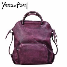 YeeSupSei Fashion Women Big Solid Backpack Leather Preppy Style Bookbag Teenager Color Female Travelling Bag